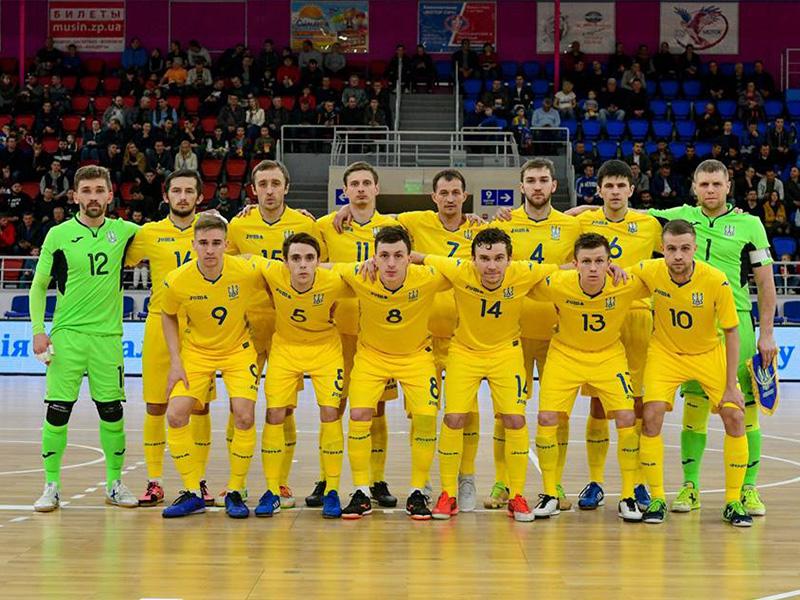 Selección de fútbol sala de Ucrania